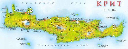 Остров Крит омывается сразу тремя морями