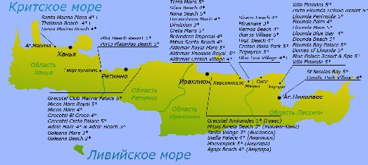 Административная карта Крита