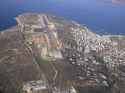 Так выглядит взлетная полоса аэропорта в Ситии во время посадки