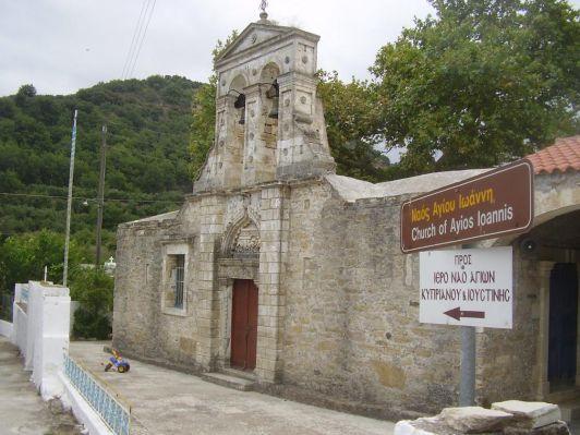 Церковь Агиос Иоаннис