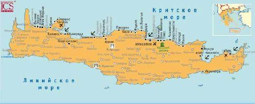 Остров Крит омывают сразу 4 моря - на западе – Ионическое, на юге – Ливийское, на севере – Критское и Кипрское (Карпатское) на востоке