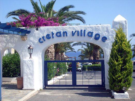 Aldemar Cretan Village - это отличная анимация, вкусная еда и прекрасное море1