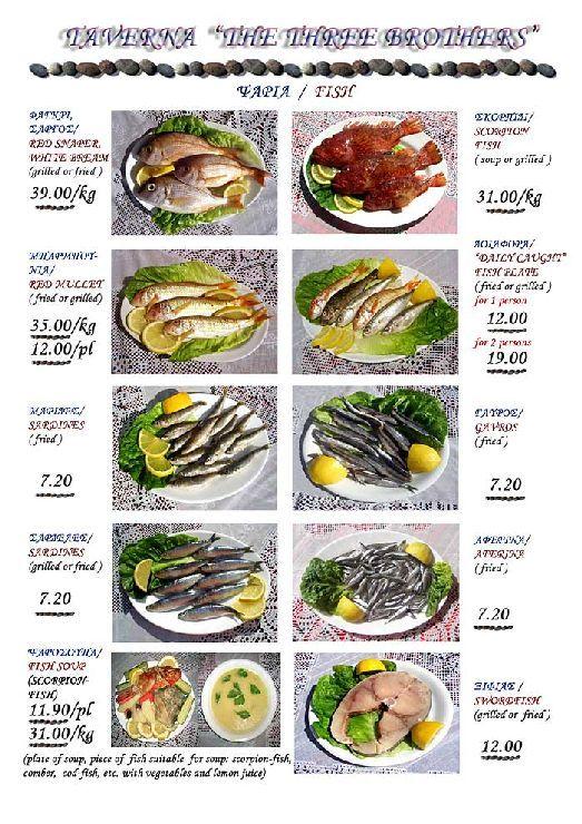 Обычно блюда в тавернах имеют фиксированную цену, исключением из правил как раз могут быть морепродукты/рыба, когда цена определяется за килограмм