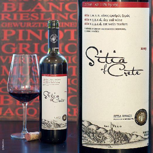 Сития - еще одна популярная марка критского вина